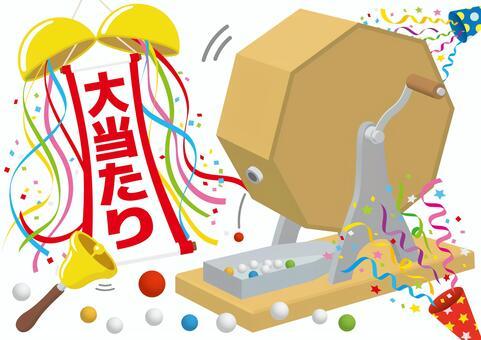 夏の抽選会 8月20日(金)~23日(月)