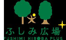 ふしみ広場+臨時休業のお知らせ