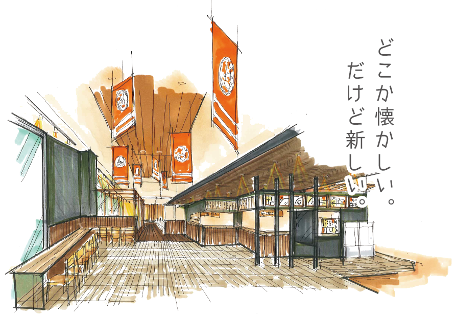 7/21(水) 食堂リニューアルオープンキャンペーン予告