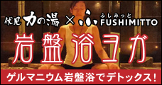 fushimitto��՗����K
