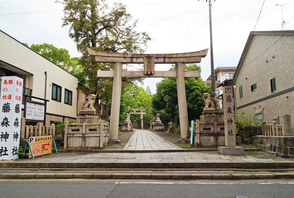 勝運の神様を祀る藤森神社