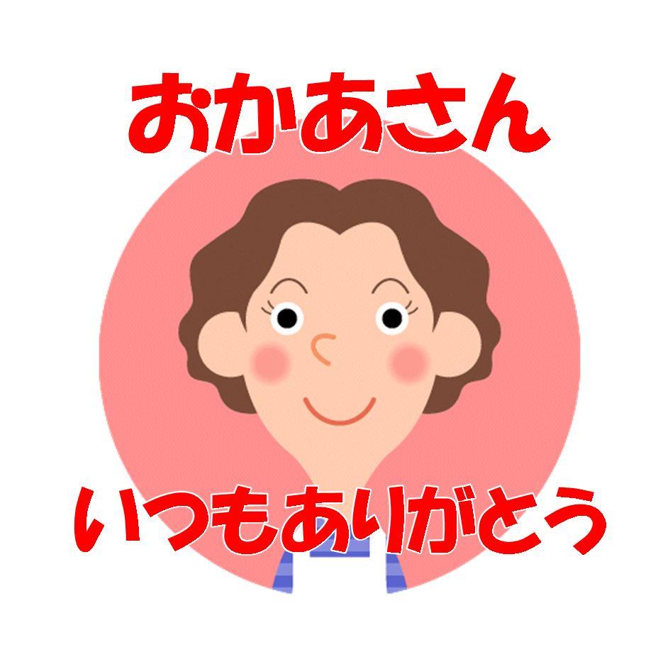 母の日イベント『お母さんの似顔絵』